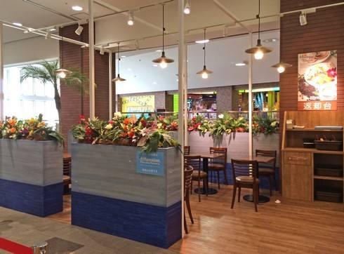 ハワイアンパンケーキファクトリー 広島店の客席