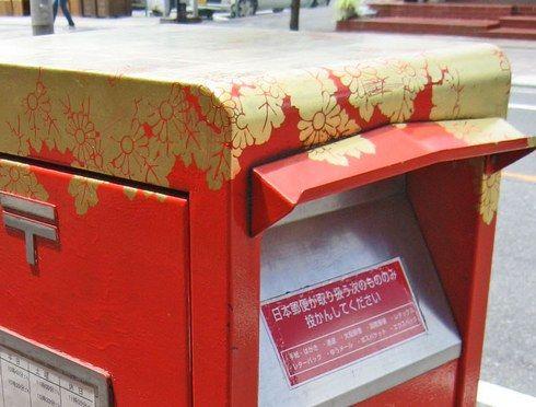 コイン通り、願いを届ける郵便ポスト