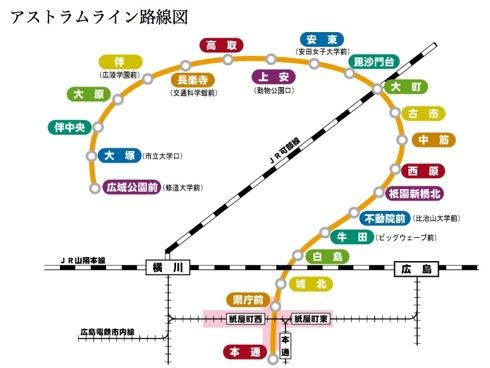 アストラムライン延伸計画は広域公園から西広島駅へのルートへ