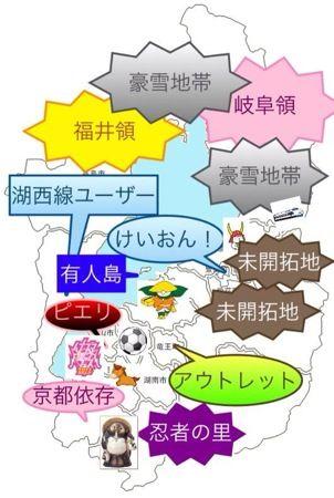 よくわかる滋賀県 地図