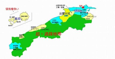 よくわかる島根 地図