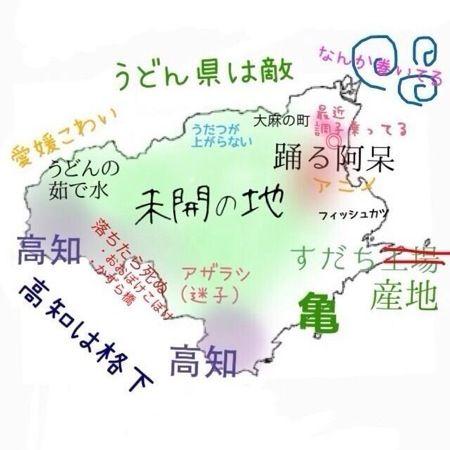 よくわかる徳島県 地図