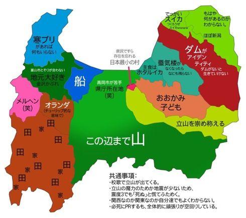 よくわかる富山県 地図