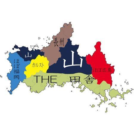 よくわかる山口県 地図