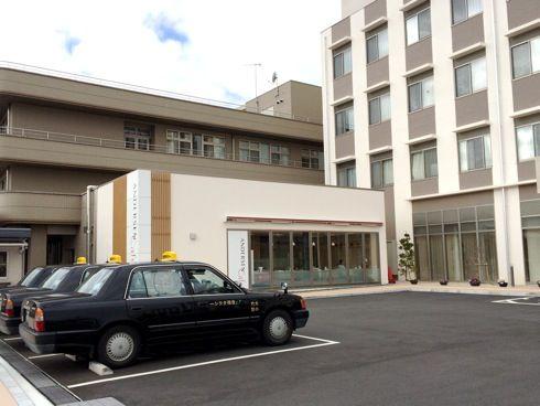 アンデルセンカフェ広島西医療センター店 外観
