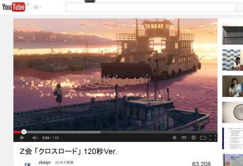 Z会CM動画「クロスロード」は広島の離島がモデル?