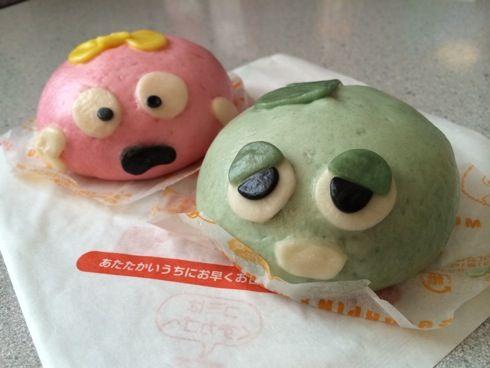 ガチャピンまん ムックまんがファミマから発売!緑とピンクの中華まん
