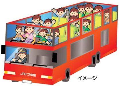 めいぷるスカイ、広島初のオープンバスが体験試乗会の参加募集