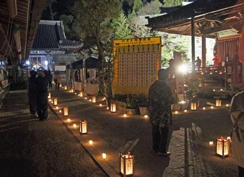 宮島・大聖院にて、スペシャルライトアップ開催