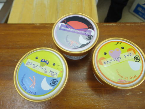 インコアイスは 広島で作られていた!府中市の東屋はアイスの老舗