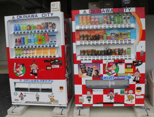 沖縄市で発見!カープ坊やとエイサーキャラコラボ自販機