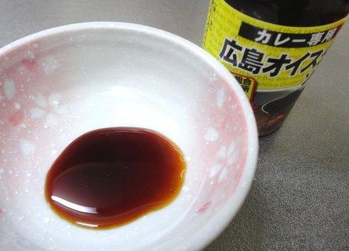 広島オイスターソース、見た目は醤油とおなじ