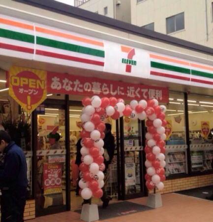 セブンイレブンが愛媛に初出店、みきゃんナナコカードが カワイイ