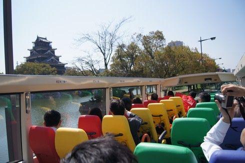 メイプルスカイ、広島の観光バス