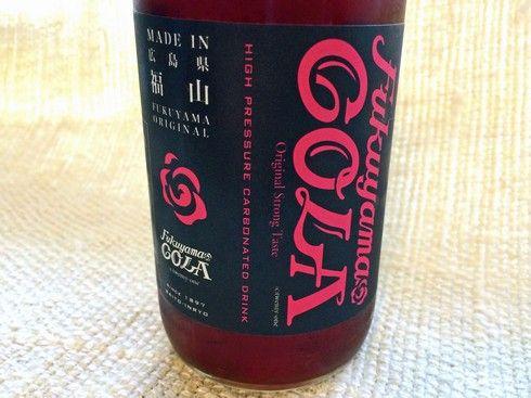 福山コーラ、瓶入りのラベルデザイン