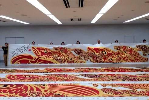 巨大鯉のぼりが、5月3日マツダスタジアムに登場!広島VS横浜戦にて
