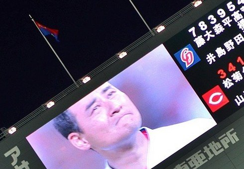 マツダスタジアム レフト後方に、前田智徳さんのプレート設置