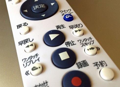 リモコンの「巻き戻し」は、もはや死語…!消えていた 現代っ子に通じないボタン