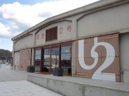 Onomichi U2(尾道U2)、オシャレな倉庫ホテルに寄り道利用も