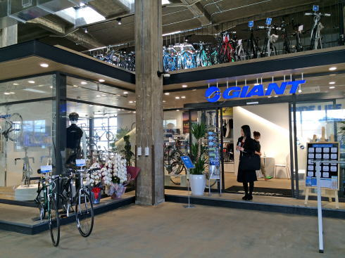 Onomichi U2(尾道U2) サイクルショップジャイアント