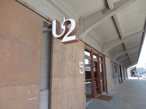 Onomichi U2(尾道U2) 入口画像