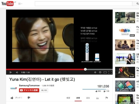 キムヨナが アナと雪の女王(Let It Go)歌う!サムスンCM動画が話題