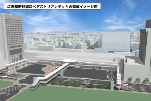 広島駅北口にペデストリアンデッキ(歩行者用通路)、完成は2016年