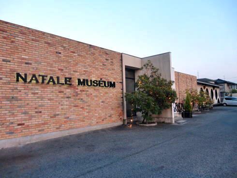 福山 ナタリーミュージアム、酒呑みにもパーティー利用もいけるオシャレストラン
