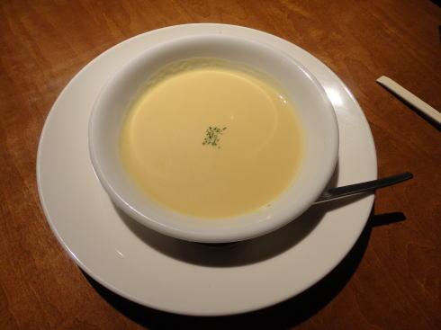 福山 ナタリーミュージアム スープ