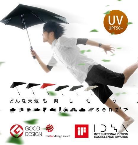 センズアンブレラ 強風に負けない傘