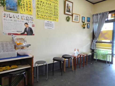 広島祇園 ザ・ラーメン 店内の様子2