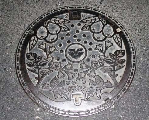 東広島市安芸津のマンホール