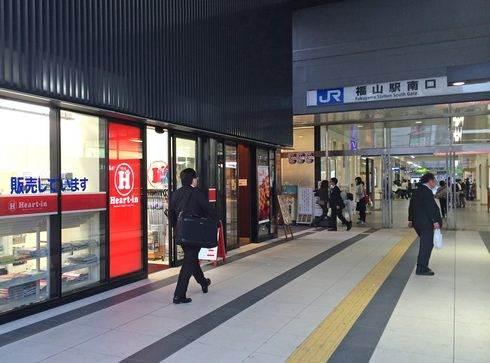 JR福山駅 南口の様子