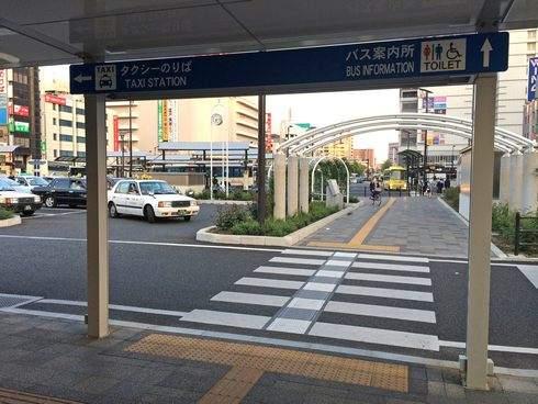 福山駅前のタクシー乗り場