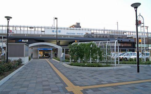 生まれ変わった福山駅