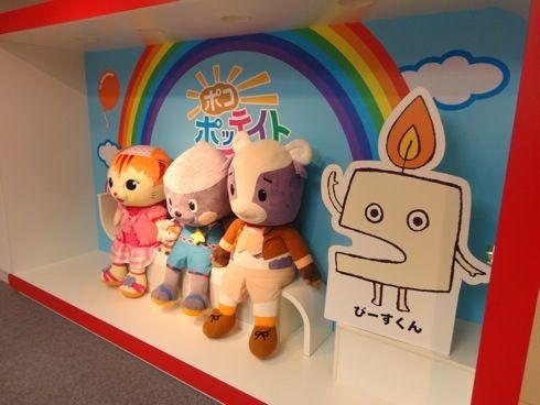 NHK広島放送局 ハートプラザ 記念撮影コーナー