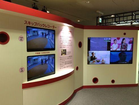NHK広島放送局 ハートプラザ スキップバックレコーダー