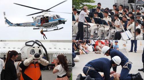 呉市・海上保安大学で海神祭 2014