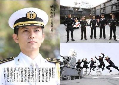 国防男子の一部 国防男子・国防女子、海上自衛官だけを集めた写真集に呉のイケメンも 国防男子・国防