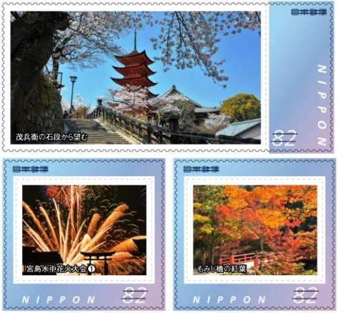 うっとりする宮島の風景、限定枚数で切手シートに!