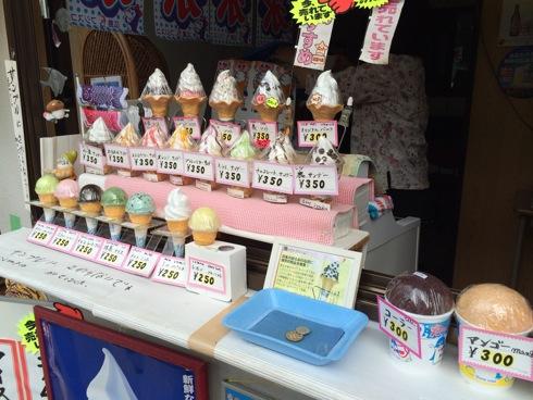 鹿ソフトクリームの店 外観2