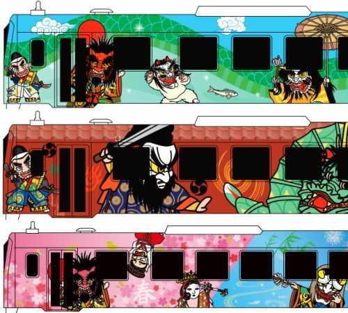 神楽ラッピング車両、どれが好み?JR三江線に走る電車を選ぼう!