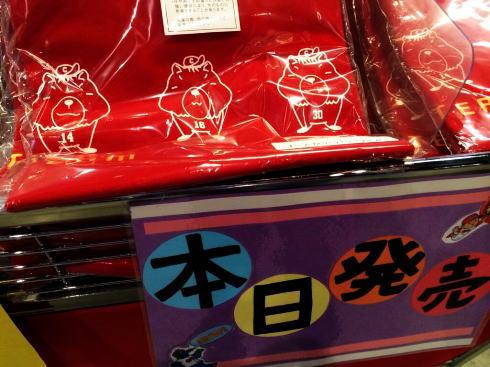 カピバラTシャツ、ついに発売!待ち焦がれたファン喜び