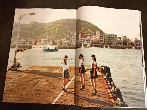 広島県 究極のガイドブック Perfume画像