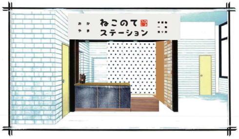 JR岡山駅に ねこのてステーション、手荷物サービス充実で便利!