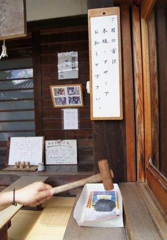 持光寺、尾道でにぎり仏のブザー