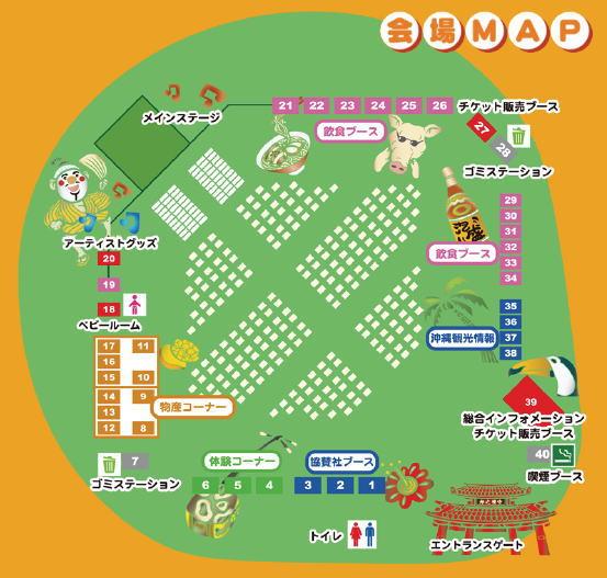 沖縄フェスタ2014 in広島、市民球場跡地の会場マップ