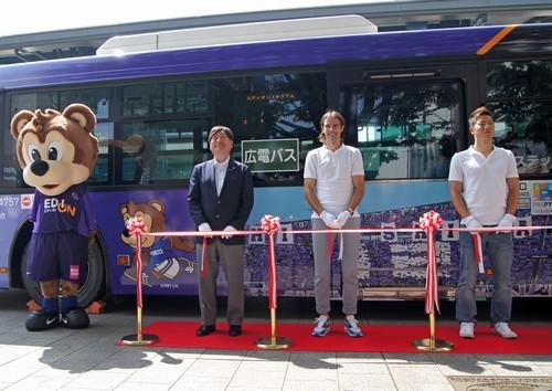 サンフレッチェ広島ラッピングバス、運行開始!浅野選手も「カッコイイっすね!」