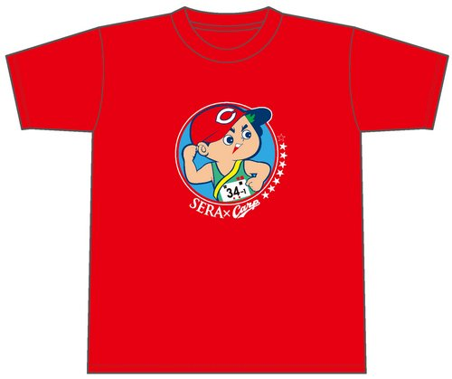 世羅町×カープ坊やとコラボTシャツ