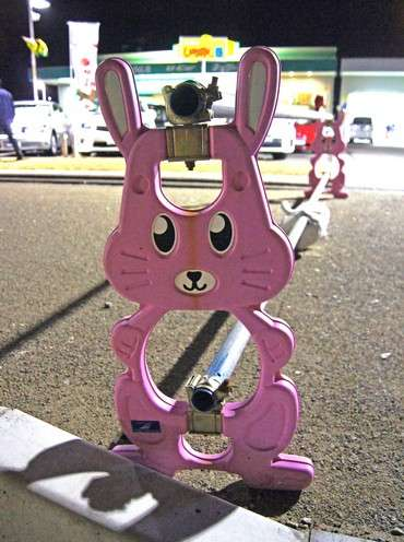 ウサギの単管バリケード